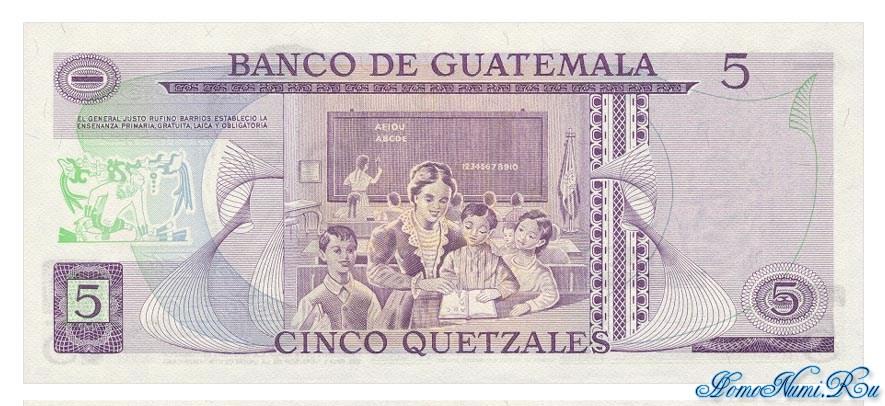http://homonumi.ru/pic/n/Guatemala/P-60b-b.jpg