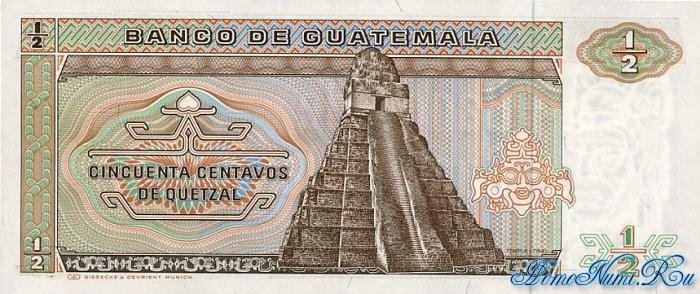 http://homonumi.ru/pic/n/Guatemala/P-65-b.jpg