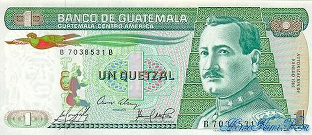 http://homonumi.ru/pic/n/Guatemala/P-66-f.jpg