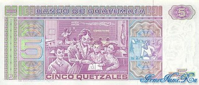 http://homonumi.ru/pic/n/Guatemala/P-67-b.jpg