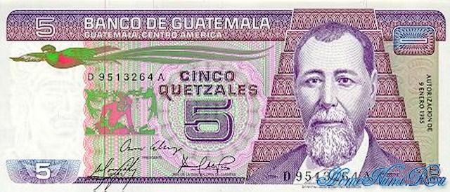 http://homonumi.ru/pic/n/Guatemala/P-67-f.jpg