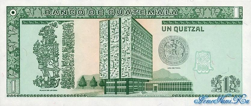 http://homonumi.ru/pic/n/Guatemala/P-73-b.jpg