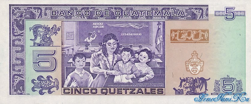 http://homonumi.ru/pic/n/Guatemala/P-74-b.jpg