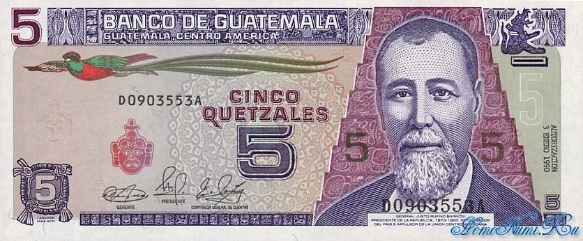http://homonumi.ru/pic/n/Guatemala/P-74-f.jpg