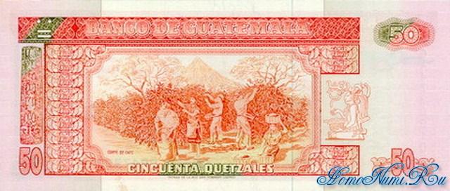 http://homonumi.ru/pic/n/Guatemala/P-77-b.jpg