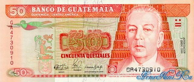 http://homonumi.ru/pic/n/Guatemala/P-77-f.jpg