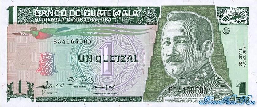 http://homonumi.ru/pic/n/Guatemala/P-80-f.jpg
