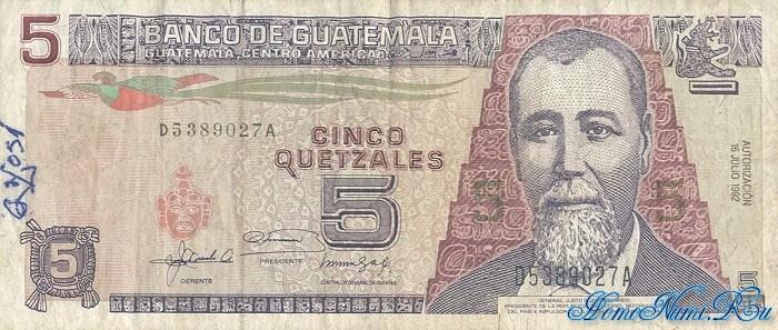 http://homonumi.ru/pic/n/Guatemala/P-81-f.jpg