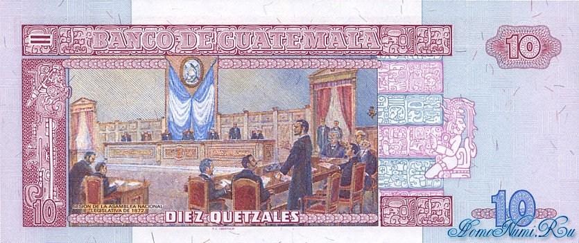 http://homonumi.ru/pic/n/Guatemala/P-82-b.jpg