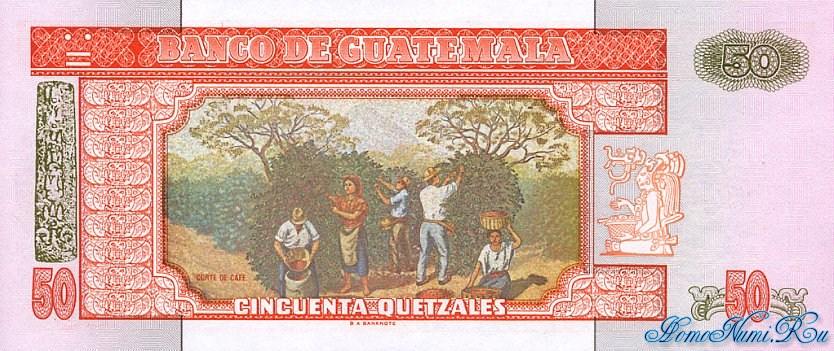 http://homonumi.ru/pic/n/Guatemala/P-84-b.jpg