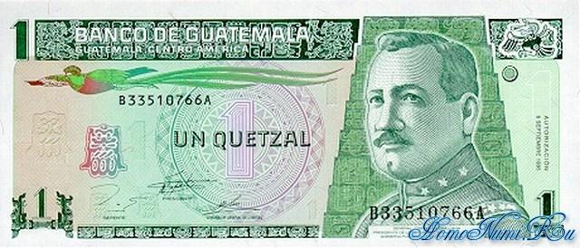 http://homonumi.ru/pic/n/Guatemala/P-87-f.jpg