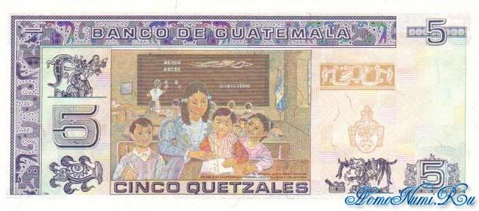 http://homonumi.ru/pic/n/Guatemala/P-88a-b.jpg