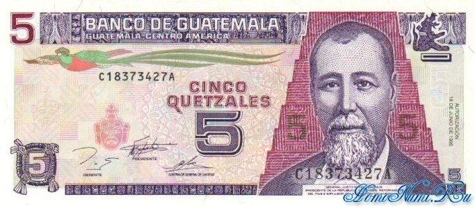 http://homonumi.ru/pic/n/Guatemala/P-88a-f.jpg
