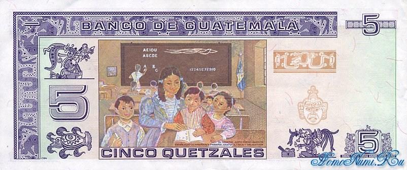 http://homonumi.ru/pic/n/Guatemala/P-88b-b.jpg