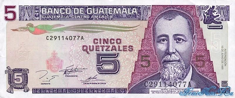 http://homonumi.ru/pic/n/Guatemala/P-88b-f.jpg