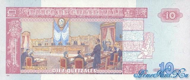 http://homonumi.ru/pic/n/Guatemala/P-89-b.jpg