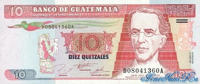 http://homonumi.ru/pic/n/Guatemala/P-89-f.jpg