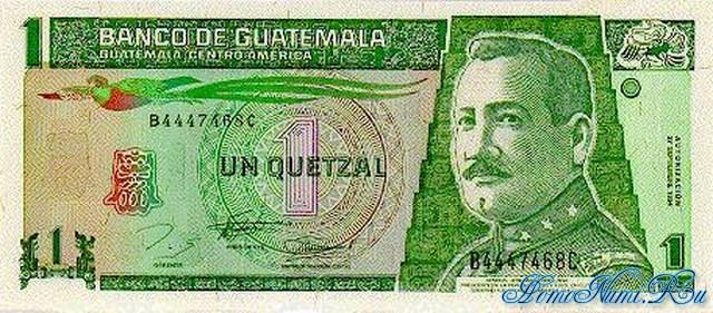 http://homonumi.ru/pic/n/Guatemala/P-90-f.jpg