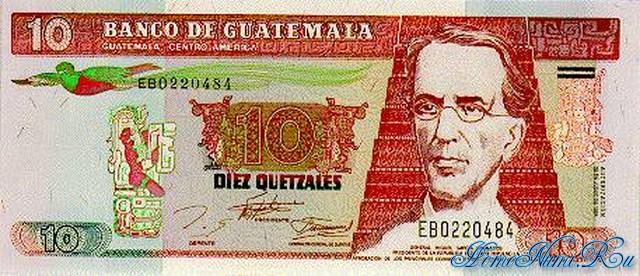 http://homonumi.ru/pic/n/Guatemala/P-91-f.jpg
