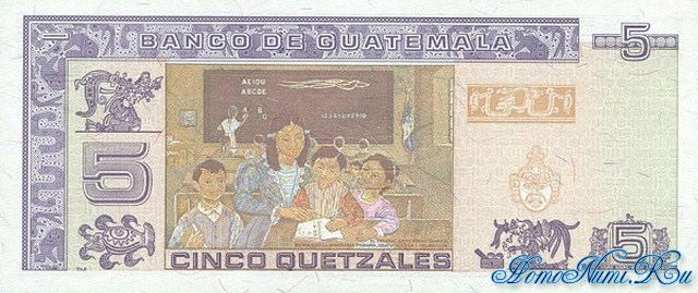 http://homonumi.ru/pic/n/Guatemala/P-92-b.jpg