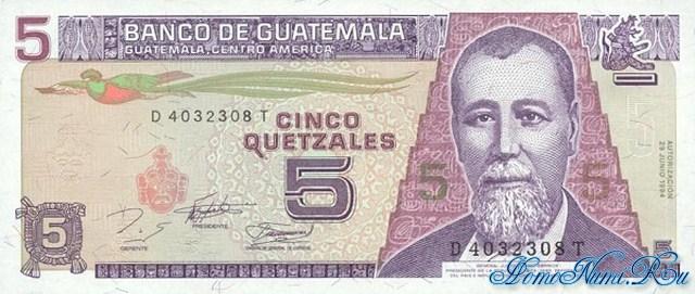 http://homonumi.ru/pic/n/Guatemala/P-92-f.jpg