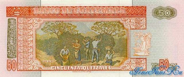 http://homonumi.ru/pic/n/Guatemala/P-93-b.jpg