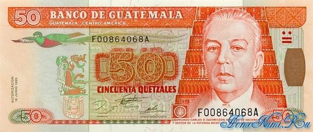 http://homonumi.ru/pic/n/Guatemala/P-93-f.jpg