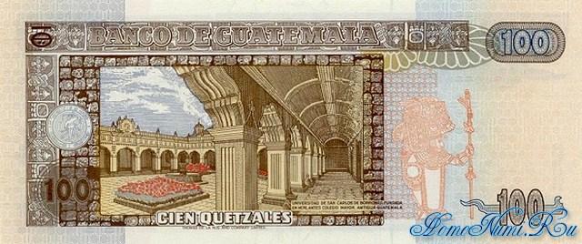 http://homonumi.ru/pic/n/Guatemala/P-94-b.jpg