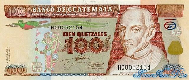 http://homonumi.ru/pic/n/Guatemala/P-94-f.jpg