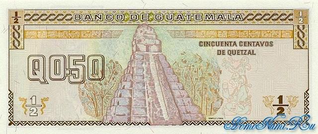 http://homonumi.ru/pic/n/Guatemala/P-96-b.jpg