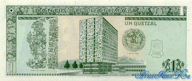 http://homonumi.ru/pic/n/Guatemala/P-99-b.jpg