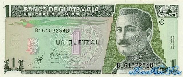 http://homonumi.ru/pic/n/Guatemala/P-99-f.jpg