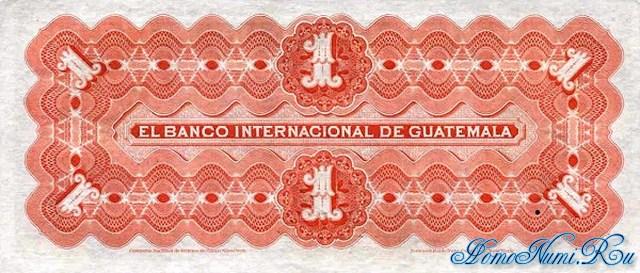 http://homonumi.ru/pic/n/Guatemala/P-S153a-b.jpg