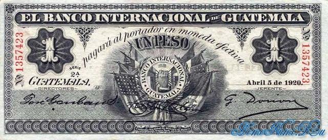 http://homonumi.ru/pic/n/Guatemala/P-S153a-f.jpg