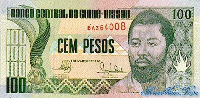 http://homonumi.ru/pic/n/Guinea-Bissau/P-11-f.jpg