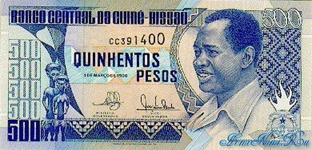 http://homonumi.ru/pic/n/Guinea-Bissau/P-12-f.jpg