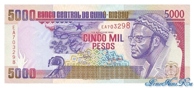 http://homonumi.ru/pic/n/Guinea-Bissau/P-14a-f.jpg