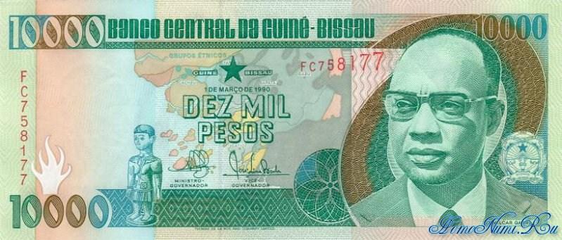 http://homonumi.ru/pic/n/Guinea-Bissau/P-15a-f.jpg