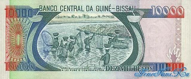 http://homonumi.ru/pic/n/Guinea-Bissau/P-15b-b.jpg