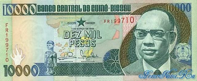 http://homonumi.ru/pic/n/Guinea-Bissau/P-15b-f.jpg