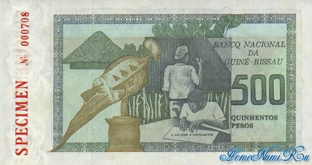 http://homonumi.ru/pic/n/Guinea-Bissau/P-3s-b.jpg