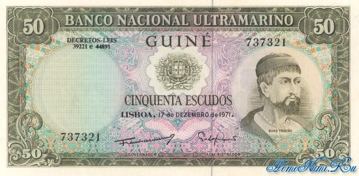 http://homonumi.ru/pic/n/Guinea-Bissau/P-44-f.jpg