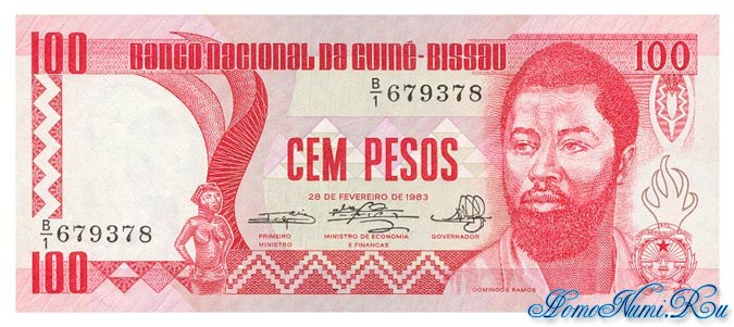 http://homonumi.ru/pic/n/Guinea-Bissau/P-6-f.jpg