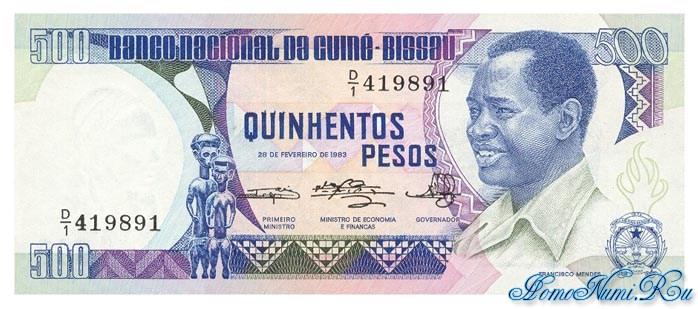 http://homonumi.ru/pic/n/Guinea-Bissau/P-7-f.jpg