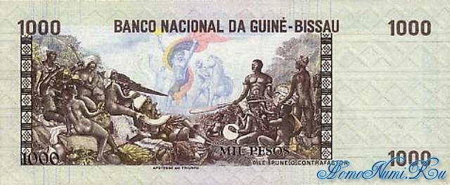 http://homonumi.ru/pic/n/Guinea-Bissau/P-8b-b.jpg