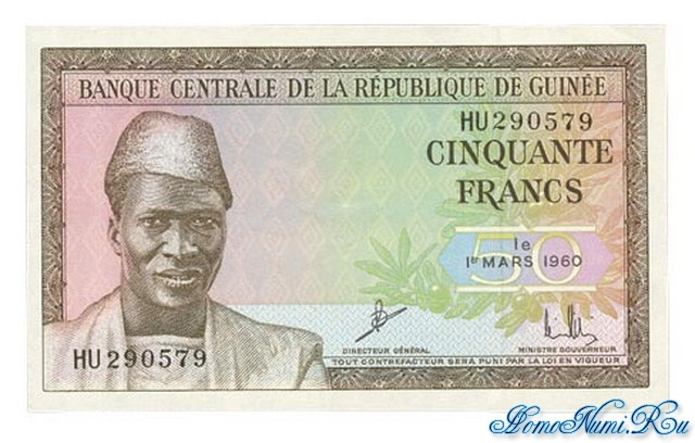 http://homonumi.ru/pic/n/Guinea/P-12-f.jpg