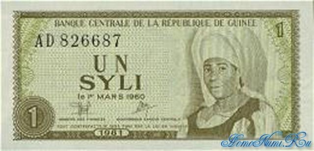 http://homonumi.ru/pic/n/Guinea/P-20a-f.jpg