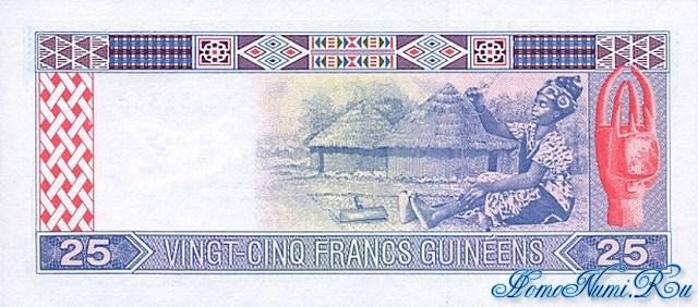 http://homonumi.ru/pic/n/Guinea/P-28-b.jpg