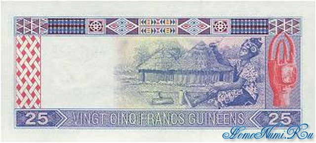 http://homonumi.ru/pic/n/Guinea/P-28a-b.jpg