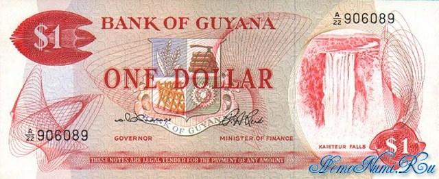 http://homonumi.ru/pic/n/Guyana/P-21a-f.jpg